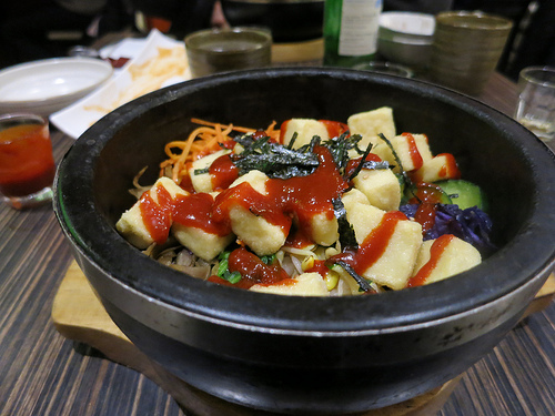 Toronto – Review – Bi Bim Bap (Vegan Friendly Korean food on Eglinton West)