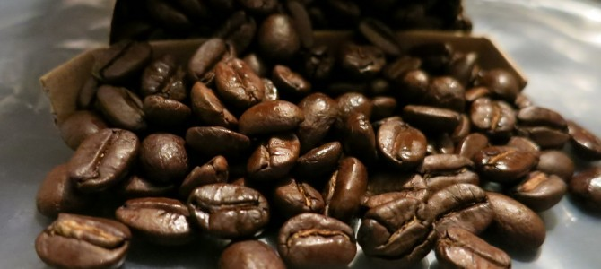 Coffee Monday – The Remarkable Bean – Espresso